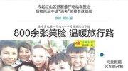 赤峰背包客一个人6个半月穷游漫行中国 800余张笑脸 温暖旅行路