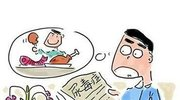 健脾祛湿治疗慢性肾炎、尿毒症,减少透析不是梦!