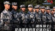 全军首部揭秘纪录片《新兵》 全景反映新兵成长
