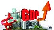 """【视频】全球""""独一份""""?美GDP或超20万亿美元,等于中日韩三国之和"""