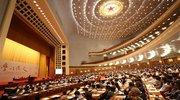世哲大会首次在中国召开 铭刻历史探讨中国哲学