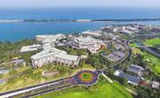 全面深化改革开放 海南如何成新标杆