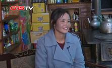 西藏阿里见闻:边境上的电商能手尼吉拉姆