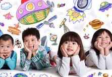 为孩子学习儿童心理学 了解孩子共性