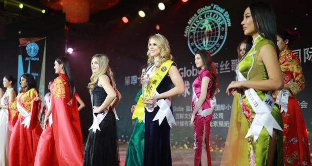 2018年第45届环球国际小姐大赛宣传片