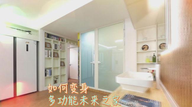 打造复合式超级未来之家《暖暖的新家》让70平牢笼之家焕发新生