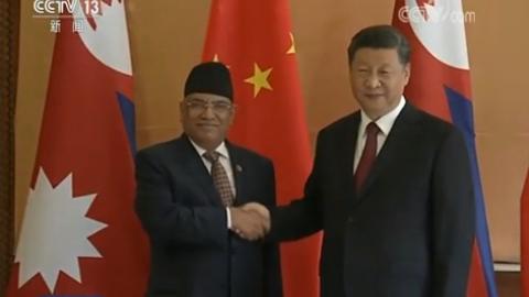 习近平会见尼泊尔共产党联合主席