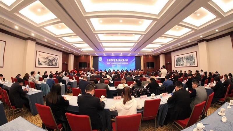 中国智能家居创新发展论坛在北京盛大召开