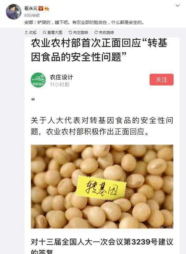崔永元事件再升级崔永元晒出7张图暗示自己斗不过上面_凤凰彩票投