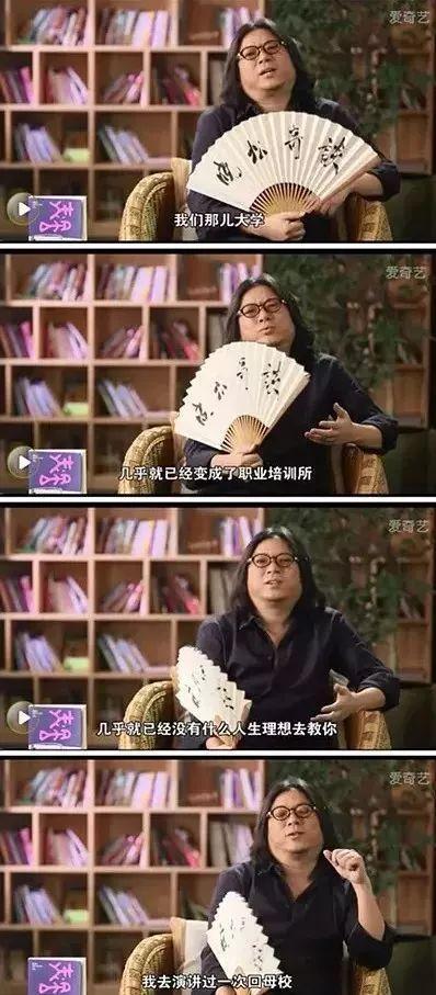 看了《无问西东》我才明白,高晓松为什么要骂清华学生 电影资讯 第2张