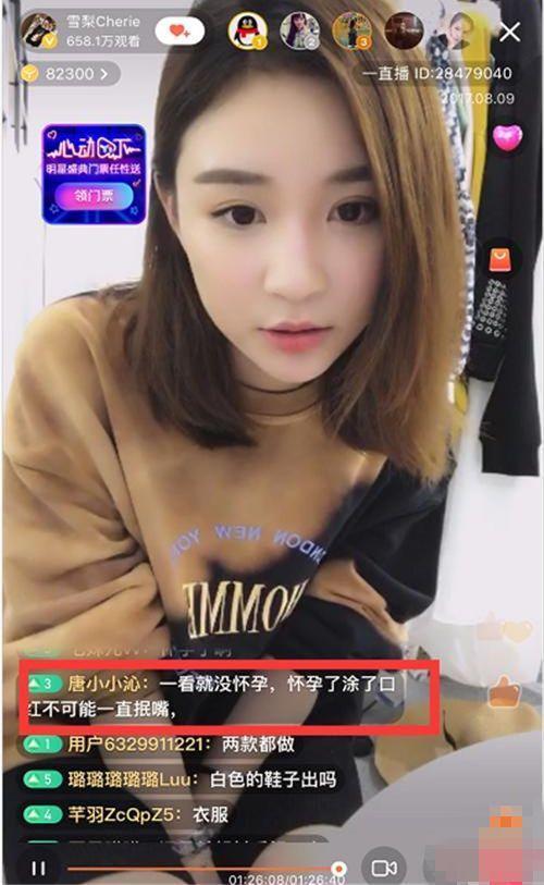 亚虎娱乐官网:雪梨大方承认已怀孕12周,网友感叹节奏太快了!