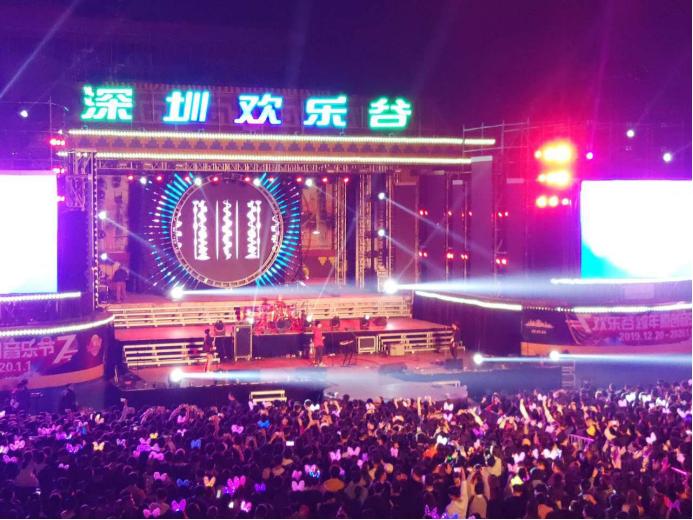 """2019-2020深圳欢乐谷跨年原创音乐节来袭 """"摇滚与烟花"""" 共享双重盛宴"""