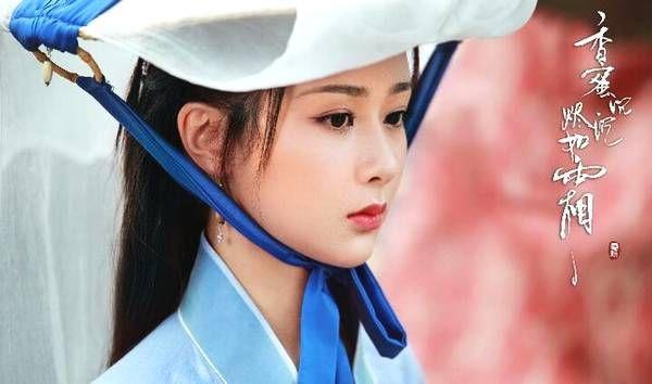 《白蛇传说》杨紫被任嘉伦虐哭,新剧与邓伦因