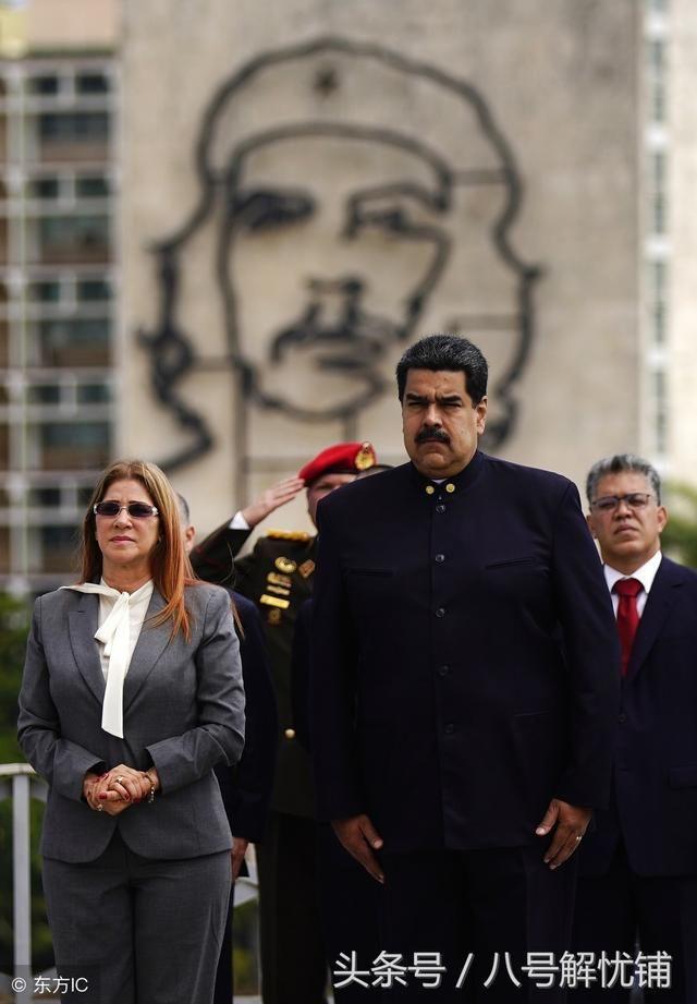 委瑞内拉总统:美国要摧毁玻利瓦尔革命,并计划