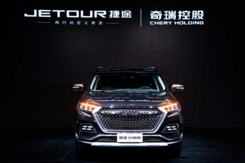 10.19万元起,捷途X95预售引爆广州车