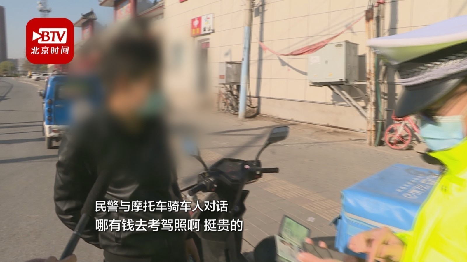 无证驾驶摩托车 男子面临拘留