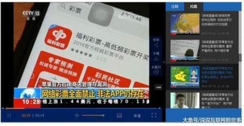 央视突然宣布,苹果措手不及,网友纷纷表示;自作死,彻底再见