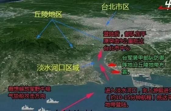 台湾公布2017大陆军力报告书,葫芦里卖的什