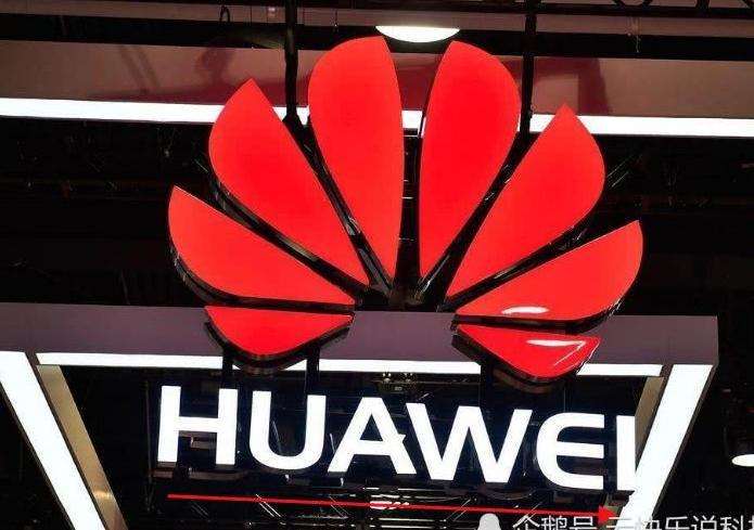 華為CEO餘承東,12月份向:全球手機廠商發出「紅色警報」! 科技 第1張