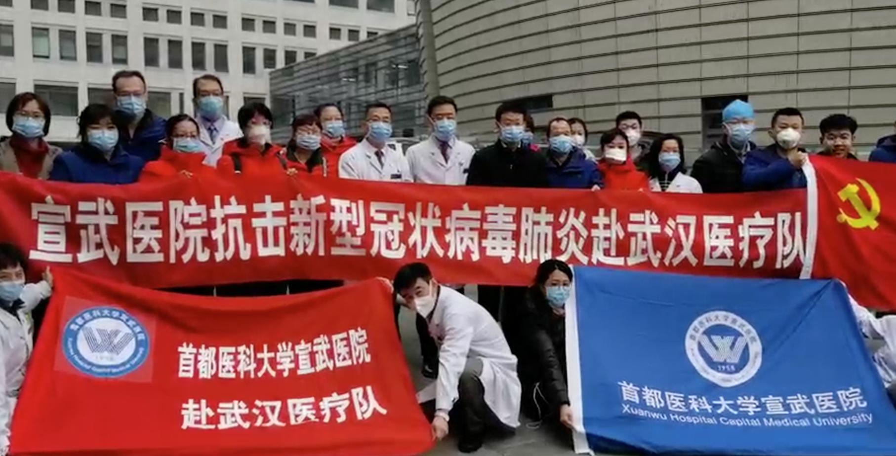 北京医生来了,136人的医疗队即将出发!