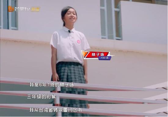 """台湾小学生称""""我来自中国台湾省"""" 台下掌声雷"""