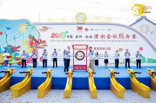 2019漕湖龍舟賽激情開槳34支隊伍劈波斬浪