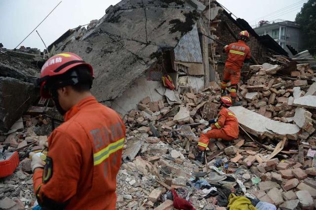 宜宾地震 国资委和央企参与抗震救灾