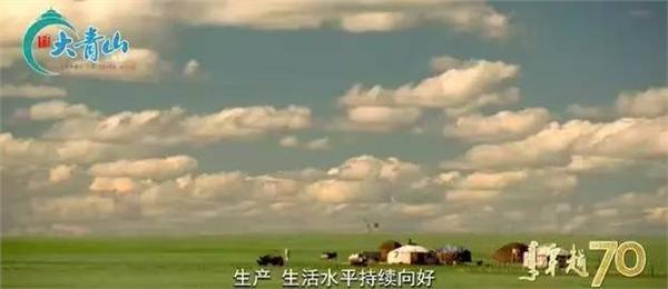 内蒙古大宗土地问题 认识不一样的内蒙古