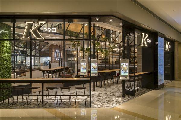 肯德基推全新Kpro餐厅:现点现做 可刷脸支付