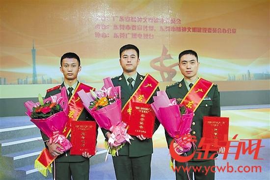 广东三名边防战士65秒挽救47名师生 获评广东好人_最新消息