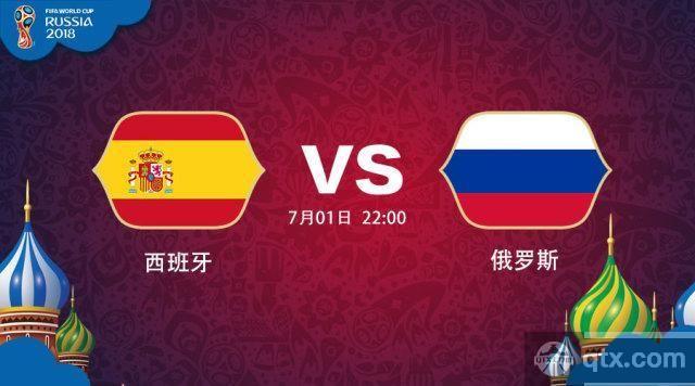 2018世界杯16强胜负比分预测 俄罗斯世界杯八