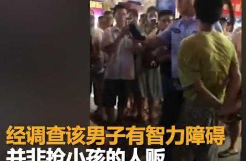 四川一男子银行内强拽女童 监控拍下惊悚一幕! - 周公乐 - xinhua8848 的博客