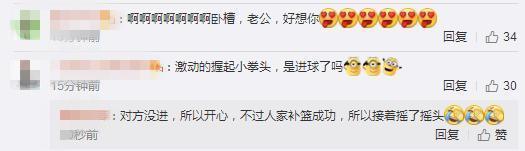 李易峰的小表情也太心机了!不过刘烨的易受惊体质是和诺一学的吧