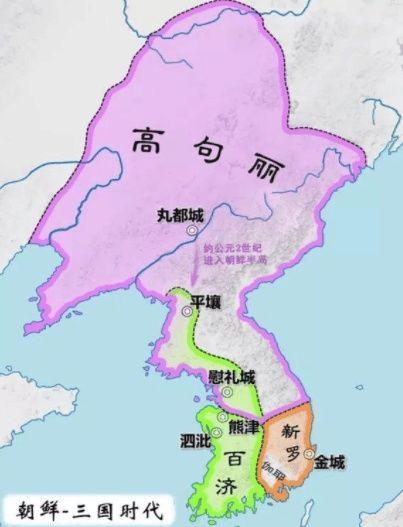 朝鲜,韩国两国没有分开时叫什么名字,什么时候