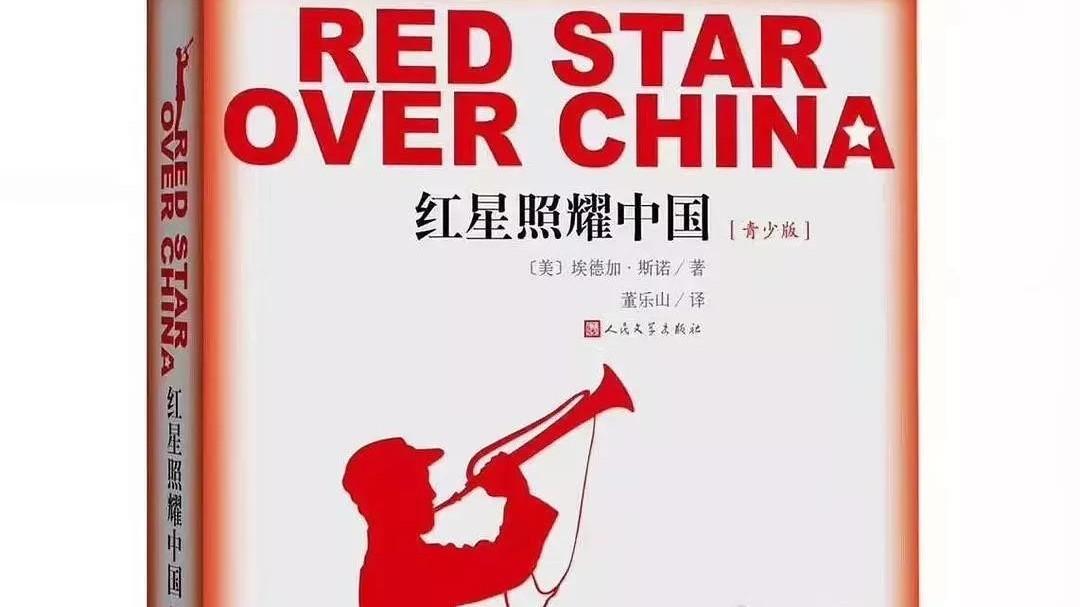 第一个采访毛泽东的外国记者,出书后轰动世界