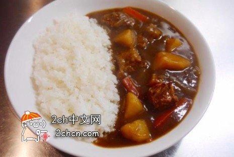 日本网民热议:为什么来自印度的咖喱饭成了日
