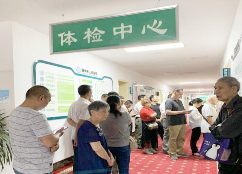 四川阆中:总工会倾情关爱 劳模体检
