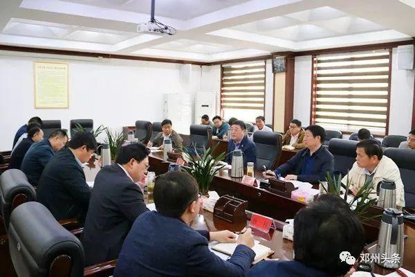 邓州市召开农村土地三权分置工作座谈会