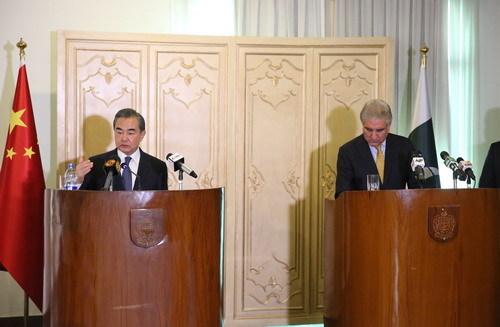 王毅谈中巴外长达成十项重要共识