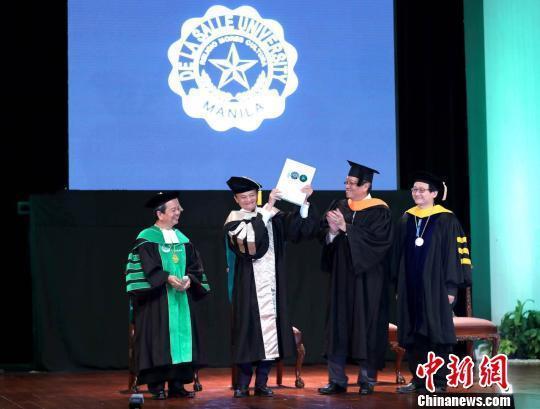 (文摘)马云被授予世界首个科技创业名誉博士学位 - aihua191 -    aihua191的 博 客