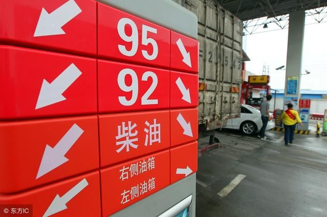 """汽油价格将迎""""二连跌"""",预计28日油价下跌232元/吨!"""