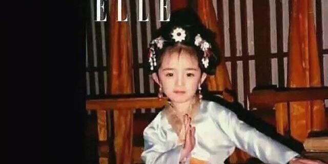 杨幂童年照曝光,从小就修眉好精致,关晓彤到现在连胎发都不敢绞 娱乐八卦 第2张