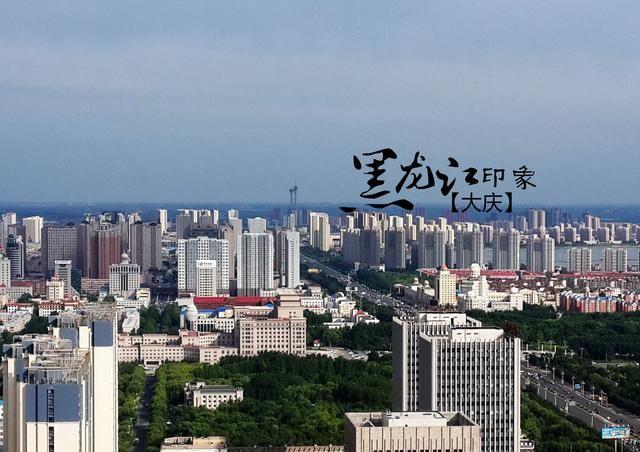 """中国又发现一个""""大庆油田"""":价值3000亿,已准备大规模开采!"""