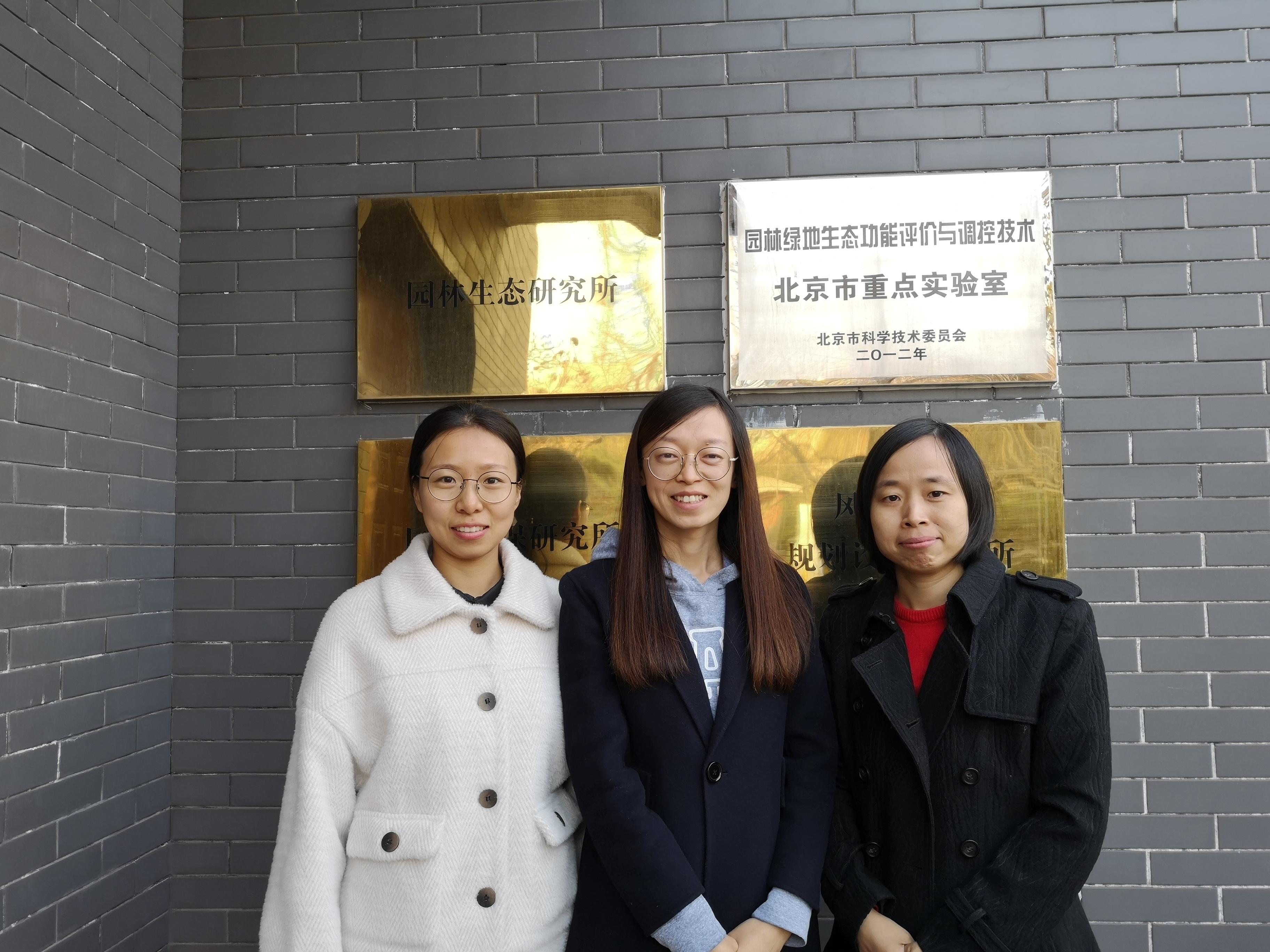 """10""""我为改革献一策""""系列访谈:留白增绿背景下北京城市公园绿地研究"""