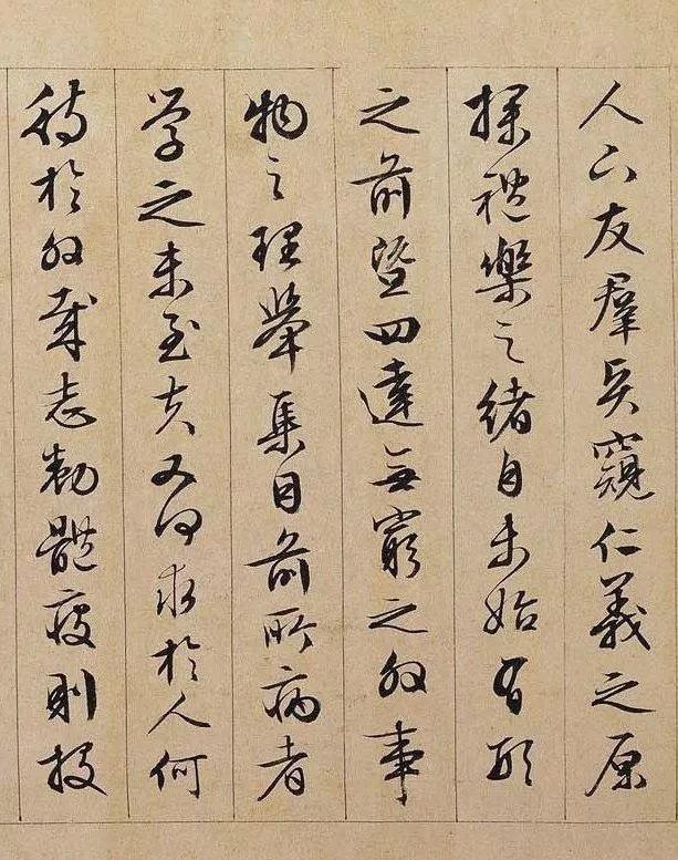 【转载】文徵明八十九岁行书长卷《独乐园记》 - 老沟洞主 - 老沟洞主