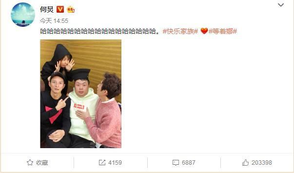 The cake sent to visit Sheenah, Zhang Jie said that anyone can come, don't come to Du Haitao!