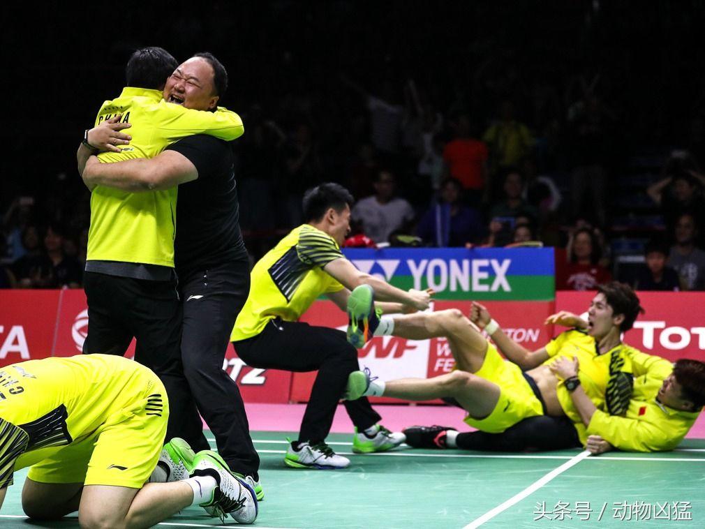 中国队时隔六年重夺汤姆斯杯 夺冠后赛场现这