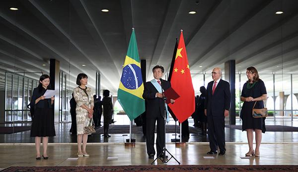 中国驻巴西大使李金章将离任 并结束外交生涯