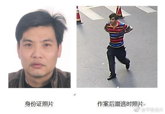 澳门葡京娱乐官网:重庆警方悬赏3万元缉凶:男子犯下杀人案后潜逃
