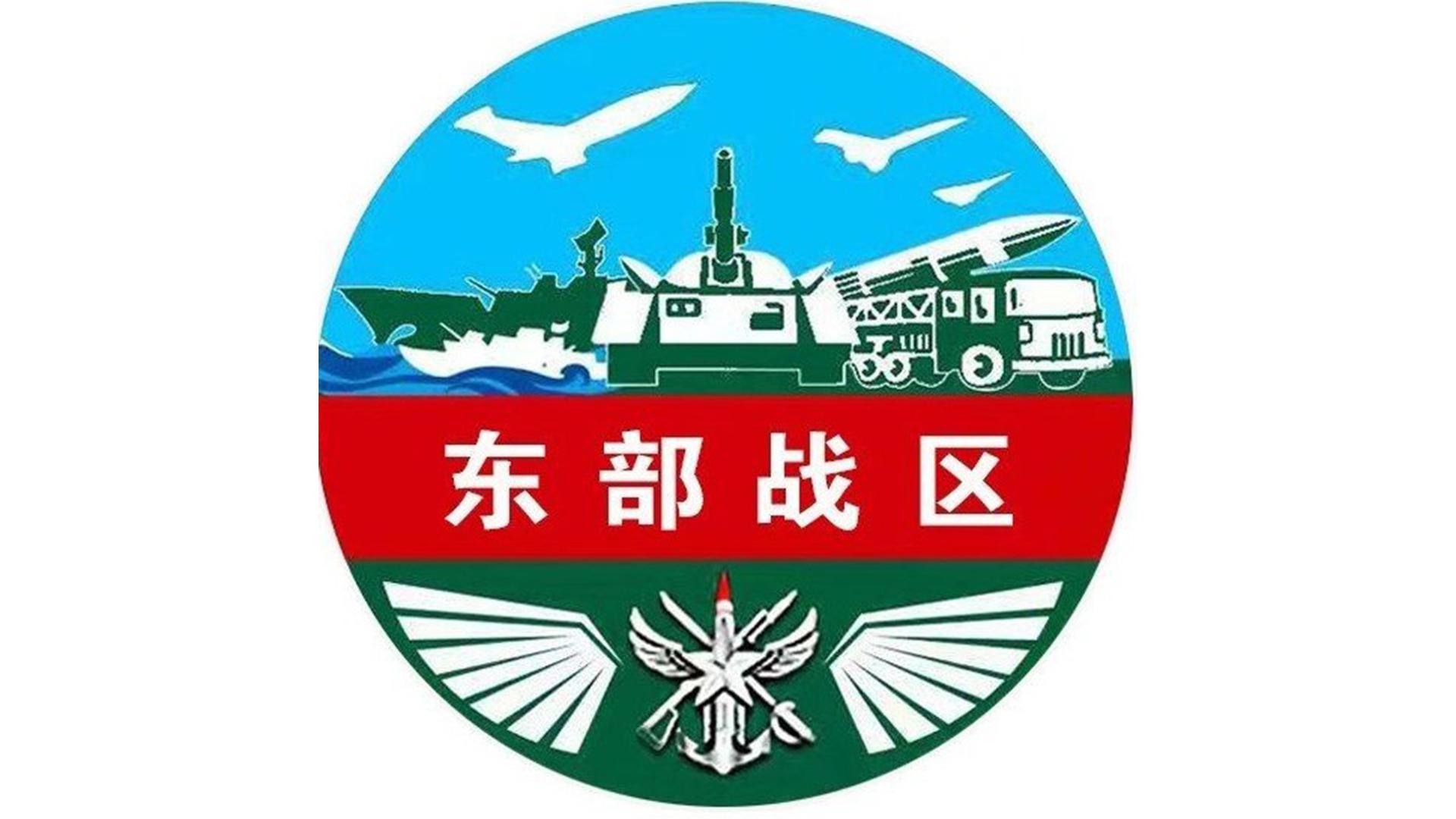 美驱逐舰穿航台湾海峡,东部战区:全程伴随跟监,随时应对威胁挑衅